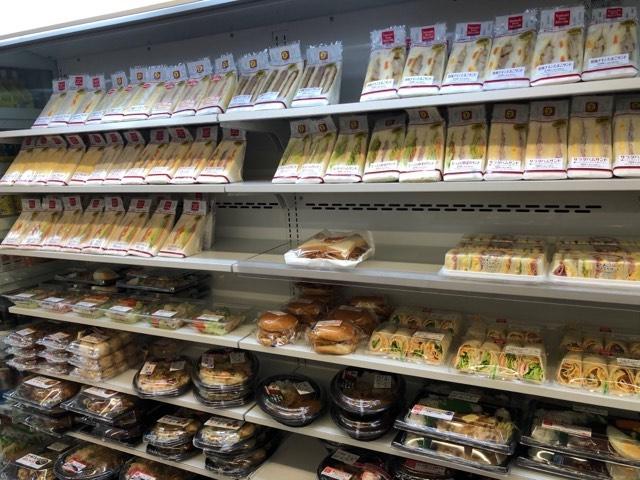 convenience store sandwiches japan brigid choi